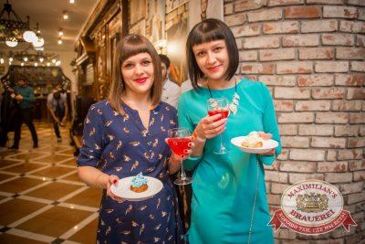 Международный женский день, 6 марта 2016 - Ресторан «Максимилианс» Красноярск - 06