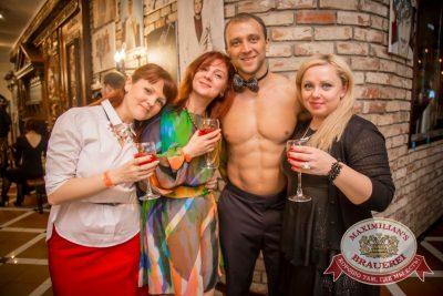 Международный женский день, 6 марта 2016 - Ресторан «Максимилианс» Красноярск - 07