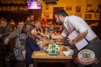 Международный женский день, 6 марта 2016 - Ресторан «Максимилианс» Красноярск - 08