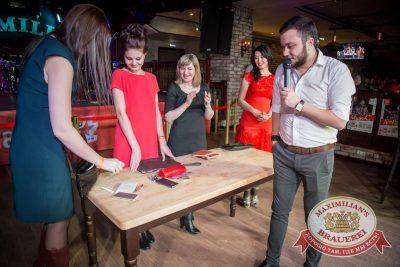 Международный женский день, 6 марта 2016 - Ресторан «Максимилианс» Красноярск - 11