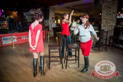 Международный женский день, 6 марта 2016 - Ресторан «Максимилианс» Красноярск - 18
