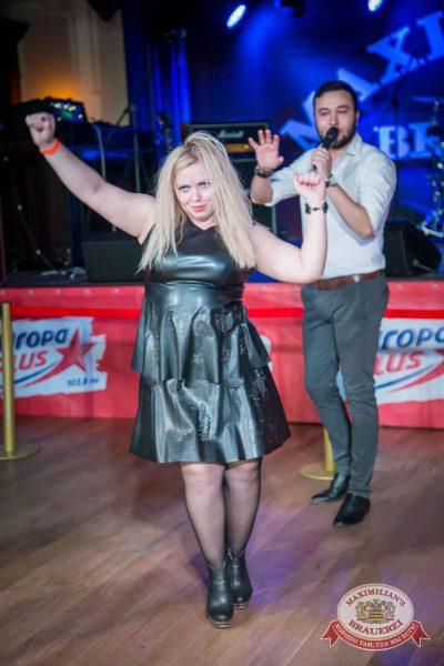 Международный женский день, 6 марта 2016 - Ресторан «Максимилианс» Красноярск - 22