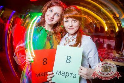 Международный женский день, 6 марта 2016 - Ресторан «Максимилианс» Красноярск - 25