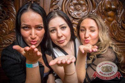 Международный женский день, 6 марта 2016 - Ресторан «Максимилианс» Красноярск - 33