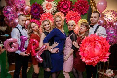 Международный женский день, 8 марта 2020 - Ресторан «Максимилианс» Красноярск - 1