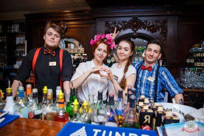 Международный женский день, 8 марта 2020 - Ресторан «Максимилианс» Красноярск - 11