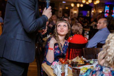 Международный женский день, 8 марта 2020 - Ресторан «Максимилианс» Красноярск - 12