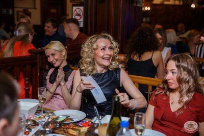 Международный женский день, 8 марта 2020 - Ресторан «Максимилианс» Красноярск - 13
