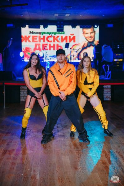 Международный женский день, 8 марта 2020 - Ресторан «Максимилианс» Красноярск - 18