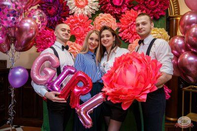 Международный женский день, 8 марта 2020 - Ресторан «Максимилианс» Красноярск - 2