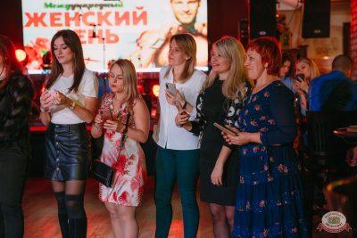 Международный женский день, 8 марта 2020 - Ресторан «Максимилианс» Красноярск - 20