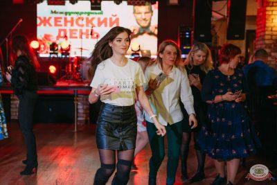 Международный женский день, 8 марта 2020 - Ресторан «Максимилианс» Красноярск - 21