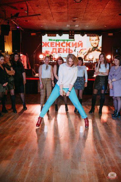 Международный женский день, 8 марта 2020 - Ресторан «Максимилианс» Красноярск - 27