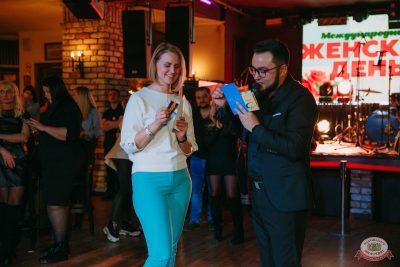 Международный женский день, 8 марта 2020 - Ресторан «Максимилианс» Красноярск - 28