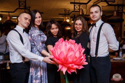 Международный женский день, 8 марта 2020 - Ресторан «Максимилианс» Красноярск - 31