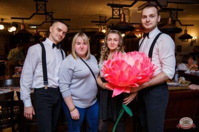 Международный женский день, 8 марта 2020 - Ресторан «Максимилианс» Красноярск - 32