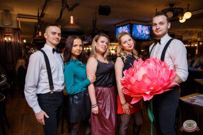 Международный женский день, 8 марта 2020 - Ресторан «Максимилианс» Красноярск - 34