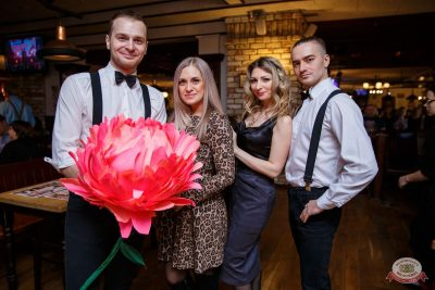 Международный женский день, 8 марта 2020 - Ресторан «Максимилианс» Красноярск - 36