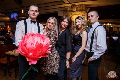 Международный женский день, 8 марта 2020 - Ресторан «Максимилианс» Красноярск - 37