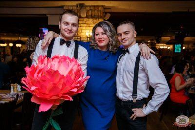 Международный женский день, 8 марта 2020 - Ресторан «Максимилианс» Красноярск - 39