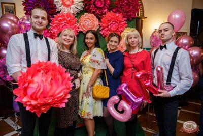 Международный женский день, 8 марта 2020 - Ресторан «Максимилианс» Красноярск - 4