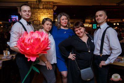 Международный женский день, 8 марта 2020 - Ресторан «Максимилианс» Красноярск - 40
