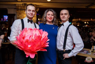 Международный женский день, 8 марта 2020 - Ресторан «Максимилианс» Красноярск - 41