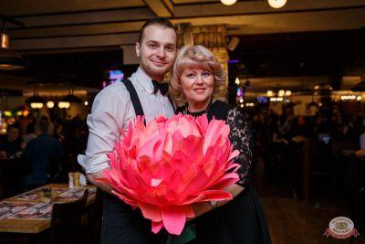 Международный женский день, 8 марта 2020 - Ресторан «Максимилианс» Красноярск - 43