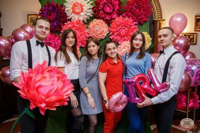Международный женский день, 8 марта 2020 - Ресторан «Максимилианс» Красноярск - 6