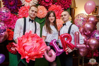 Международный женский день, 8 марта 2020 - Ресторан «Максимилианс» Красноярск - 7