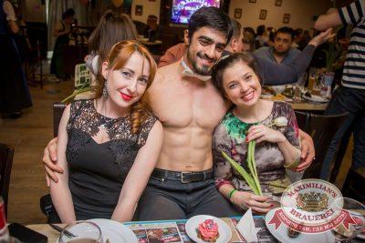Международный женский день, 7 марта 2016 - Ресторан «Максимилианс» Красноярск - 01
