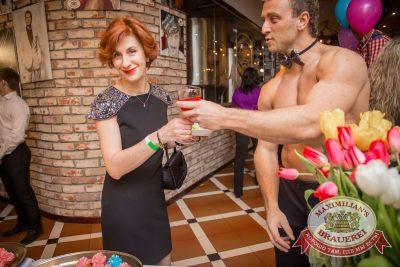 Международный женский день, 7 марта 2016 - Ресторан «Максимилианс» Красноярск - 04