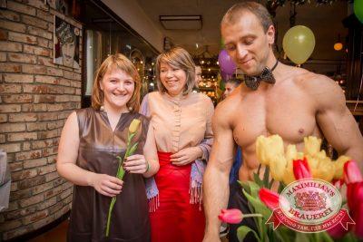 Международный женский день, 7 марта 2016 - Ресторан «Максимилианс» Красноярск - 05