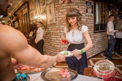Международный женский день, 7 марта 2016 - Ресторан «Максимилианс» Красноярск - 07