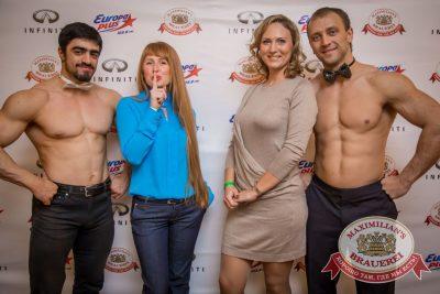 Международный женский день, 7 марта 2016 - Ресторан «Максимилианс» Красноярск - 08