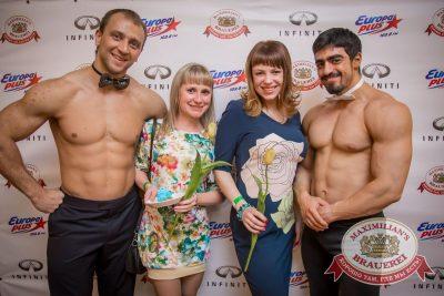 Международный женский день, 7 марта 2016 - Ресторан «Максимилианс» Красноярск - 09