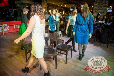 Международный женский день, 7 марта 2016 - Ресторан «Максимилианс» Красноярск - 19