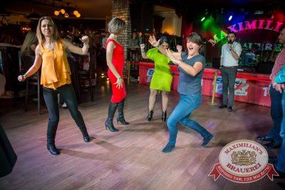 Международный женский день, 7 марта 2016 - Ресторан «Максимилианс» Красноярск - 22