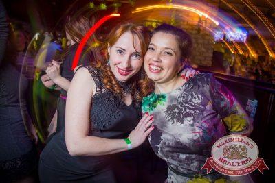 Международный женский день, 7 марта 2016 - Ресторан «Максимилианс» Красноярск - 29