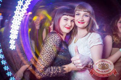 Международный женский день, 7 марта 2016 - Ресторан «Максимилианс» Красноярск - 31