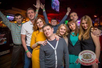 Международный женский день, 7 марта 2016 - Ресторан «Максимилианс» Красноярск - 33