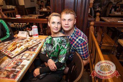 Ёлка, 14 октября 2015 - Ресторан «Максимилианс» Красноярск - 04