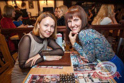 Ёлка, 14 октября 2015 - Ресторан «Максимилианс» Красноярск - 06