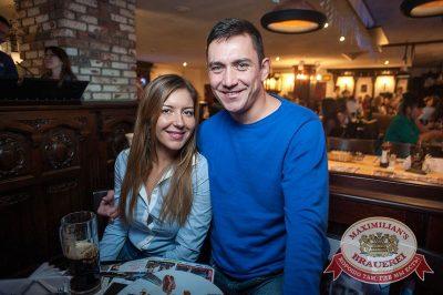 Ёлка, 14 октября 2015 - Ресторан «Максимилианс» Красноярск - 10