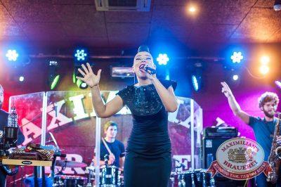 Ёлка, 14 октября 2015 - Ресторан «Максимилианс» Красноярск - 15