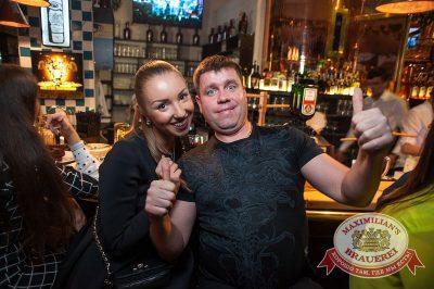 Ёлка, 14 октября 2015 - Ресторан «Максимилианс» Красноярск - 22