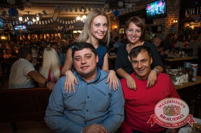 Ёлка, 14 октября 2015 - Ресторан «Максимилианс» Красноярск - 24