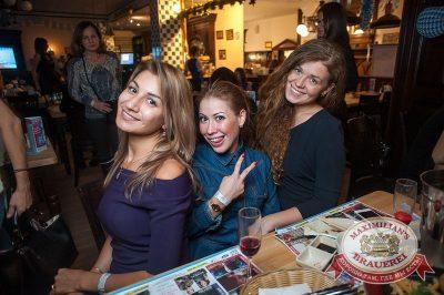Ёлка, 14 октября 2015 - Ресторан «Максимилианс» Красноярск - 26