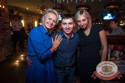 Ёлка, 14 октября 2015 - Ресторан «Максимилианс» Красноярск - 27