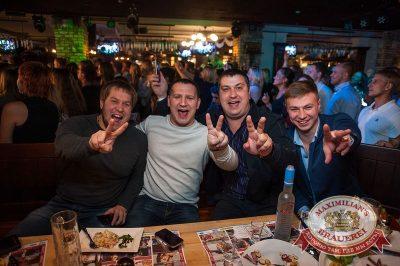 Ёлка, 14 октября 2015 - Ресторан «Максимилианс» Красноярск - 28